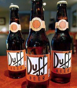 Vacu Duff Autors: TGhood Ists Duff Alus