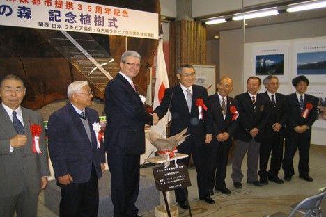 Savukārt japāņi ir ieviesuši... Autors: zitux Dīvainākās profesijas
