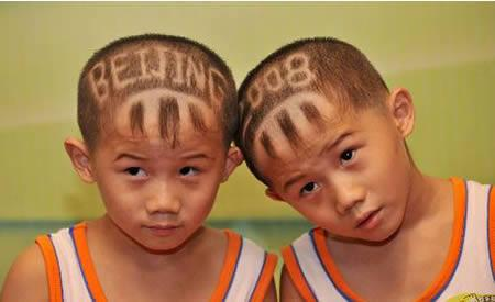 Vairāk kā 4000 bērnu tika... Autors: Fosilija Šokējošā Ķīna