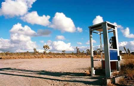 Vientuljaakaa telefona buuda... Autors: Fosilija Pasaules 9 diivainaakas vietas