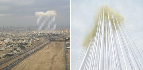Dubajas mākonis Šī mākonis... Autors: XereX Megaprojekti: Dubaja