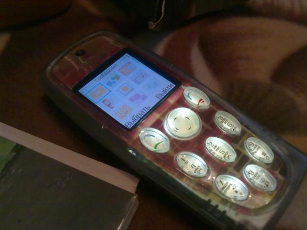 Nokia 3200 Arī ar šo telefonu... Autors: exe TELEnostaļģija3.