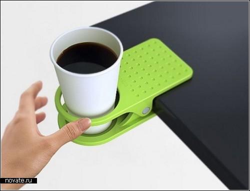 Kur lai noliek karstas kafijas... Autors: GargantijA Ģeniālais izgudrojums- knaģis.