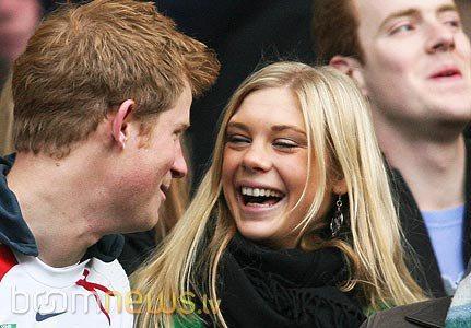Autors: Firenowa Prinča Harija līgava ???