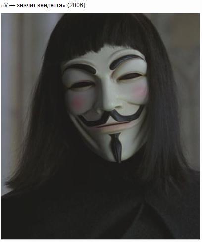 V for Vendetta 2006 Autors: Nabadzīgais ST Pašas populārakās...