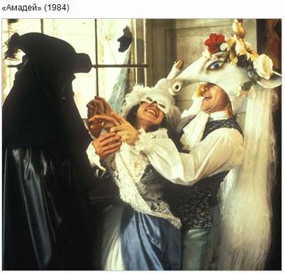 Amadei 1984 Autors: Nabadzīgais ST Pašas populārakās...