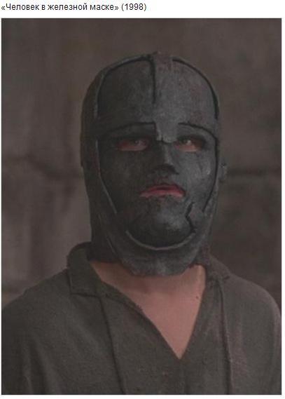 Cilvēks dzelzs maskā 1998 Autors: Nabadzīgais ST Pašas populārakās...