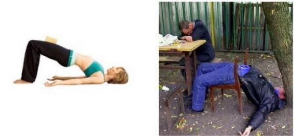 Setu Bandha Sarvangasana ... Autors: IceColdDawson Kas kopīgs jogai un alkoholam?
