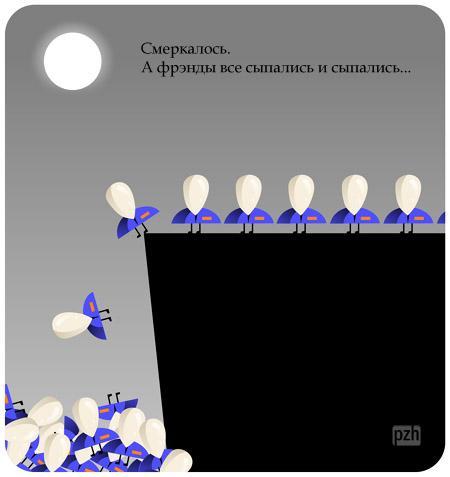 Autors: Fosilija Karikatūras (28.05.)