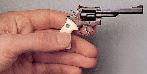 Sīki spiegu ieroči Par scarono... Autors: We3Dboy Dīvainākie ieroči / uzbrukumi