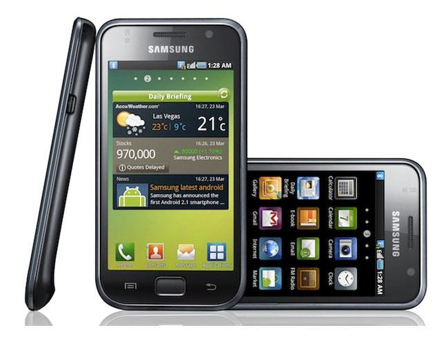 Samsung Galaxy S Autors: Kowalski Gorilla Glass.
