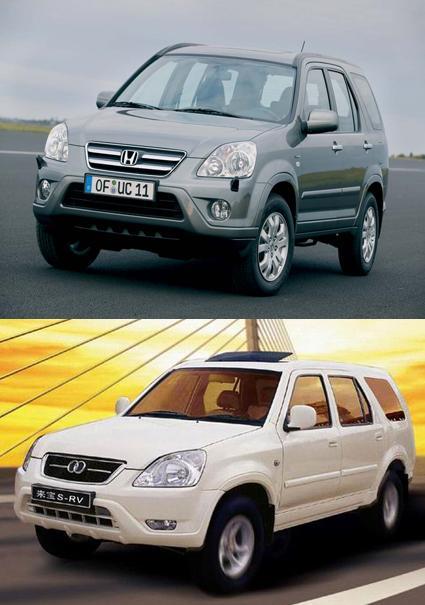 8 Autors: Lantuks China copy paste of cars- my edition