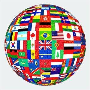 Trīspadsmit pasaules valodās... Autors: deathprincess Par valodu..