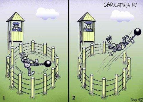 Autors: Eiropa bildes labam noskaņojumam!!