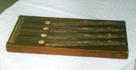 Cītara Cītara cītars cītere... Autors: debesukalejs Latviešu tautas mūzikas instrumenti