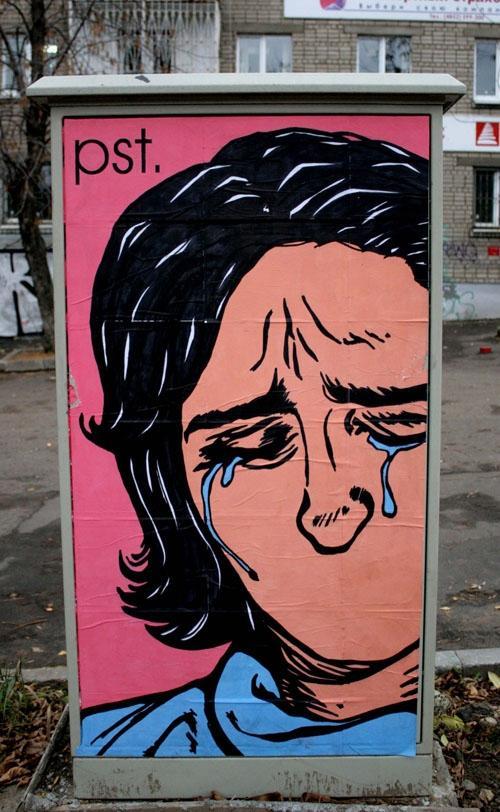 """Autors: Nikolajs Nerušs Ielas māksla """"by PST"""""""
