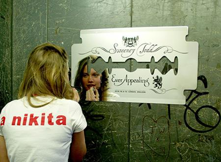 Žiletes spogulisFila Sima... Autors: AldisTheGreat 10 Neparasti spoguļi.