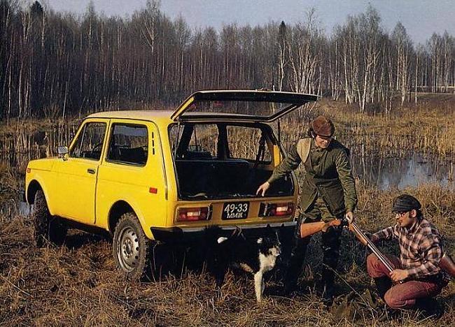 Autors: Fosilija PSRS laiku auto reklāmas.