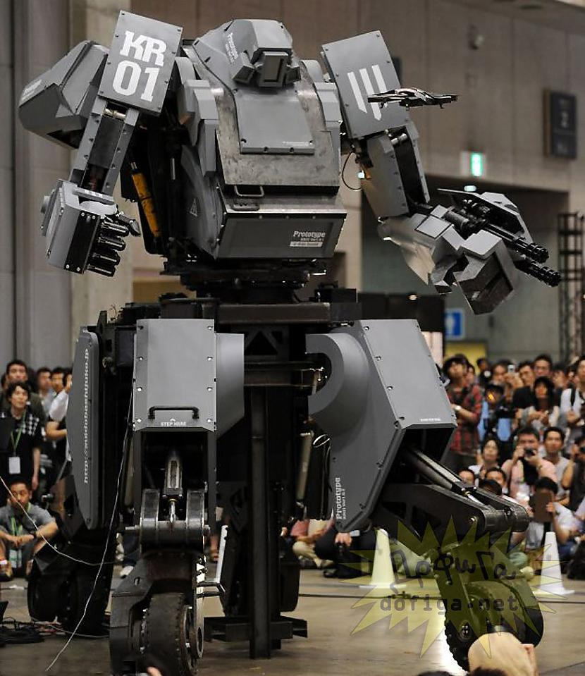 Autors: Fingerline Robots - Iznīcinātājs.