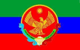 Valsts Dagestānas... Autors: Fosilija Valstis, kurām vajadzētu pastāvēt.