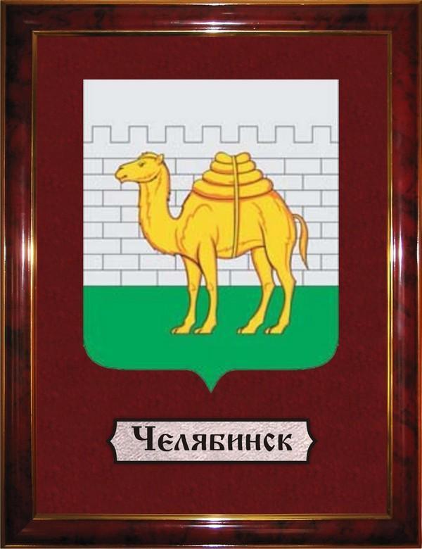 Čeļabinskas apgabalā kamieļu... Autors: Tadžiks Maz zināmi fakti par Krieviju