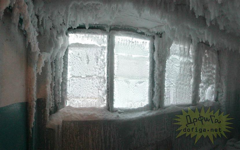 Autors: jumpduckfuckup Kas notiek ar kāpņu telpu kad ārā ir -59.