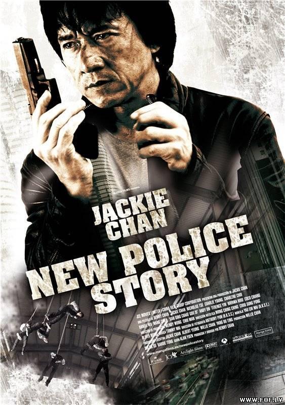 Jaunais Policijas Stāsts Autors: XxlordoftheringsxX 10 Filmas Kuras Noteikti Jāredz 2013.gadā