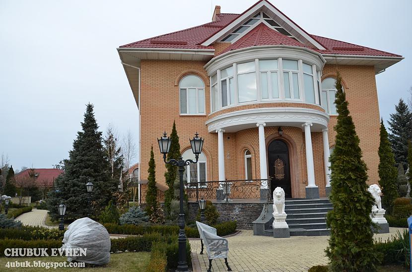Autors: Raziels Ukrainas ģenerālprokurora rezidence