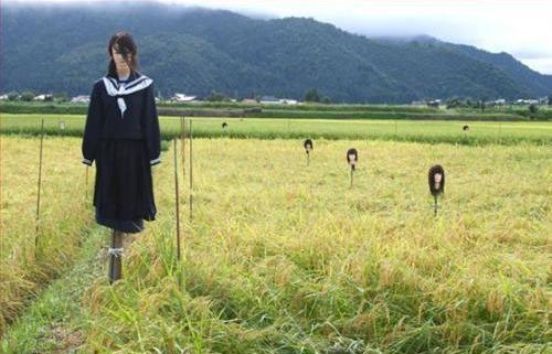 Autors: hagisons112 Tikmēr Japānā...