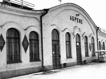Interesanti ka 1944gadā kad... Autors: Carloss Dzelzceļa stacijas un pieturas punkti līnijā Rītupe - Zemgale