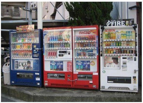 Japānā ir vairāk... Autors: BARAKA OBAMAKA Fakti kas tevi pārsteigs!
