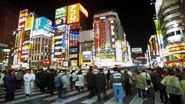 Pasaulē dargākā pilsēta Tokija... Autors: greecinieks Pasaulē dārgākais...