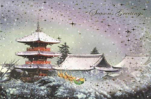 Japāņiem tradicionālas... Autors: Fosilija Kā svin ziemassvētkus citur pasaulē?