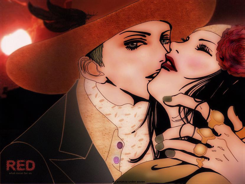 Autors: Jua Paradise Kiss
