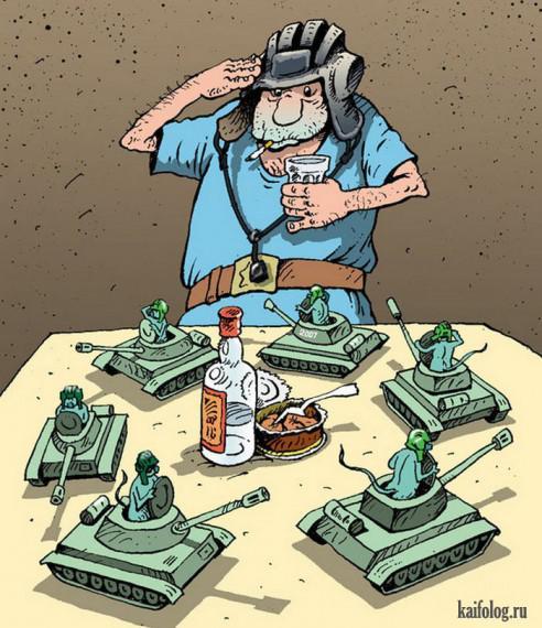 Autors: Trakais Jēgers Karikatūras