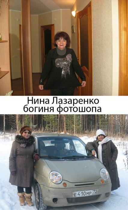 Ņina Lazarenko  fotošopa... Autors: Hello Ņina Lazarenko - fotošopa dieviete.