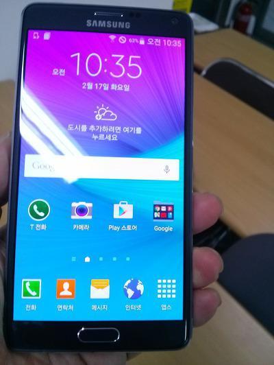 Telefons ar displeju kas iet... Autors: ghost07 Šovakar, tiešraidē tiks atklāts viedtālrunis - Samsung galaxy S6