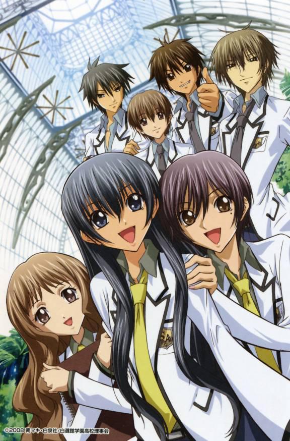Special AScaronajā Super... Autors: Fosilija School Life,Romance and Comedy Anime List.