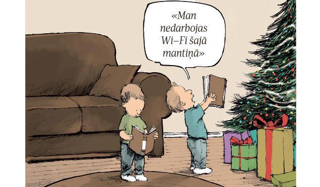 Autors: reinucitis Mūsdienu bērni!  (ne visi)