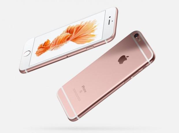 Kopumā jaunais telefons... Autors: mezatrollis Cik izmaksās jaunais Iphone 6s