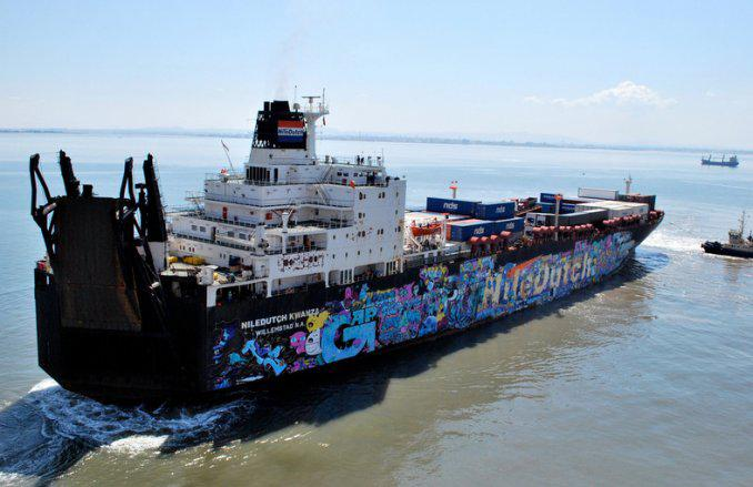 Autors: The Bomber Rosk Māksla nevis vandālisms - graffiti.