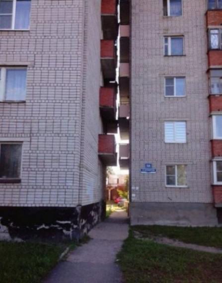 Jāaiziet ciemos pie petroviča Autors: rihcaa Inženiera meistarstiķi...