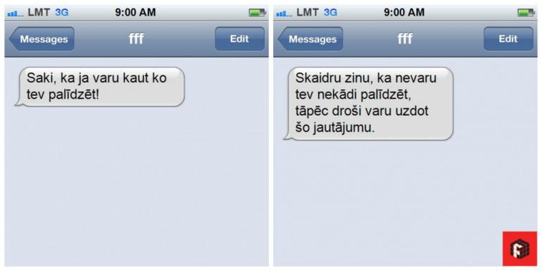 Kad kādam tavam draugam ir... Autors: rihcaa Īsziņu patiesā nozīme skaidrā latviešu valodā...