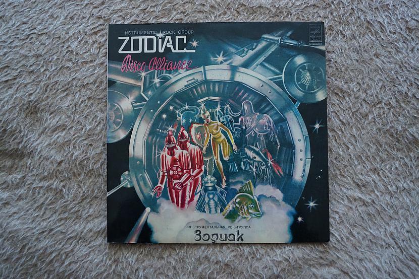 Zodiac disco alliance Autors: VOVASFILMAS Vinils varbūt 1. daļa.