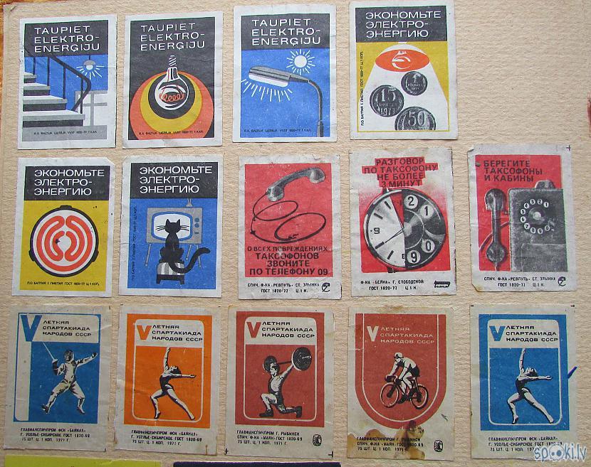 Taupiet elekrtoenerģiju ... Autors: pyrathe Bērnības dienu kolekcija: etiķetes no sērkociņu kastītēm (1.daļa)