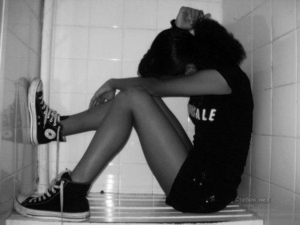 Visu laiku par kaut ko žēlojas... Autors: mur ka Tādas ir problēmas ar mūsdienu meitenēm!