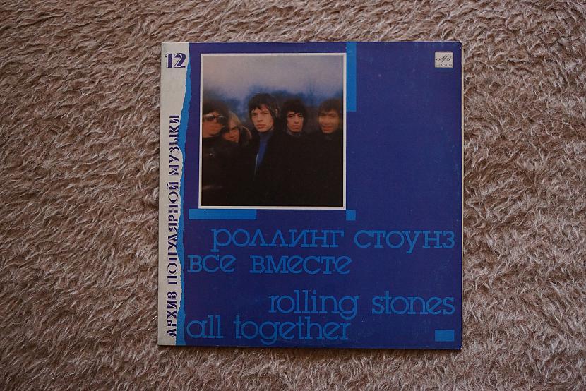 Rolling stones  All together Autors: VOVASFILMAS Vinils - 2. daļa, tomēr