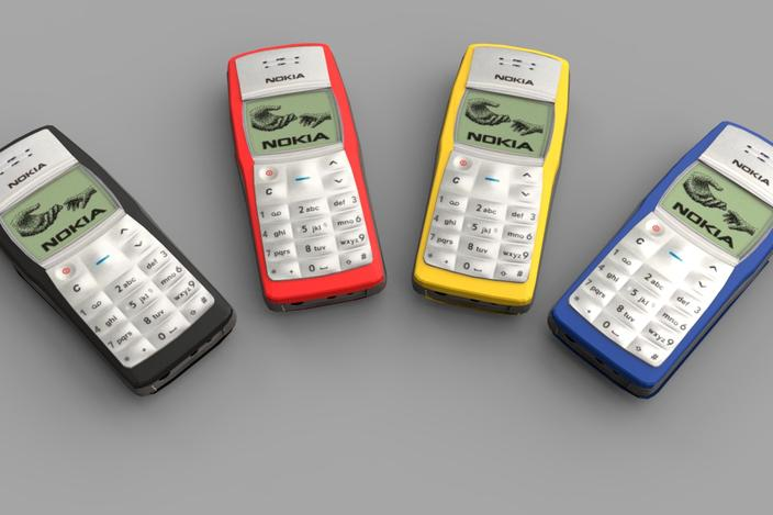 Nokia 1100 ir vispārdotākais... Autors: Agresīvais hakeris Pārsteidzoši un pat nedaudz smieklīgi fakti!