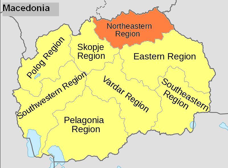Labi Galīgi jau tā arī nav... Autors: Pēteris Vēciņš Kratovas Stevče un noslēpumainie Maķedonijas ziemeļaustrumi (Maķedonija: 7.daļa)