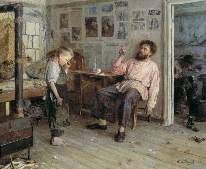 Ivans Bogdanovs ... Autors: Lestets CENZĒTS!?! Šos krievu klasiķu darbus mācību grāmatā neredzēt!